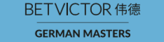 BetVictor German Masters 2021 Qualifiers